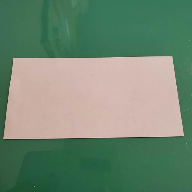 ザシアンの折り紙の折り方★顔パーツ①(2)