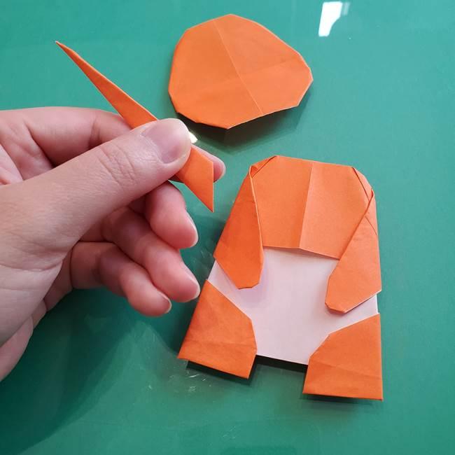 ヒトカゲの折り紙の簡単な折り方作り方③しっぽ(9)