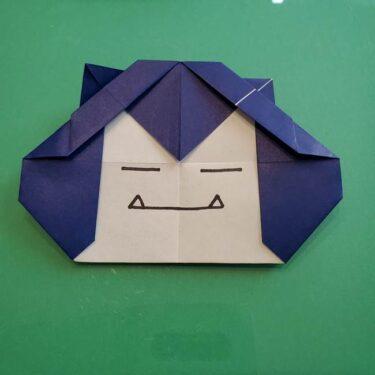 ポケモンの折り紙カビゴンの簡単な折り方作り方★キャラクターの顔を手作り!