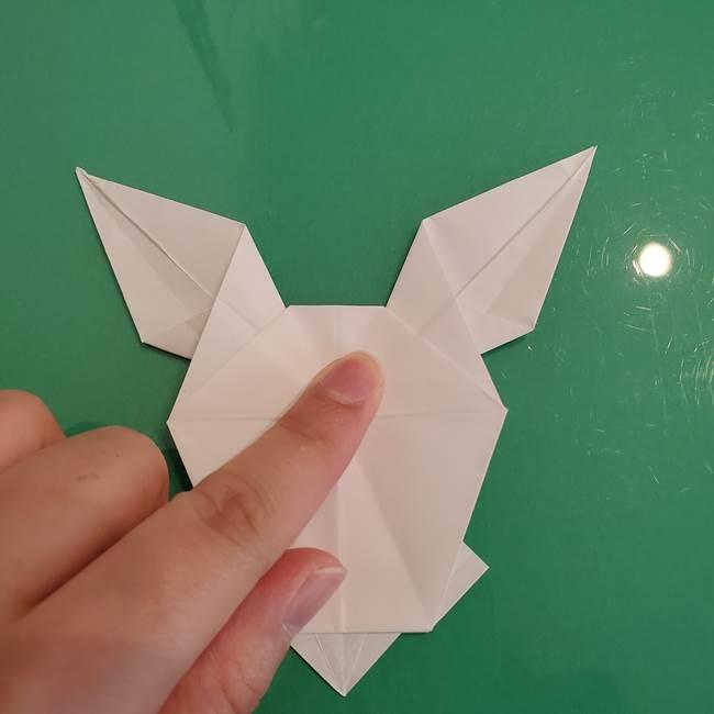 ポケモンの折り紙 ワンパチの折り方作り方①折り方(46)