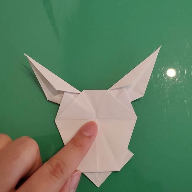 ポケモンの折り紙 ワンパチの折り方作り方①折り方(47)