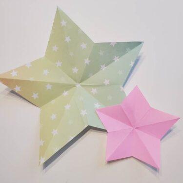 折り紙 星型の切り方折り方は簡単!切るだけなので子供も作れる♪