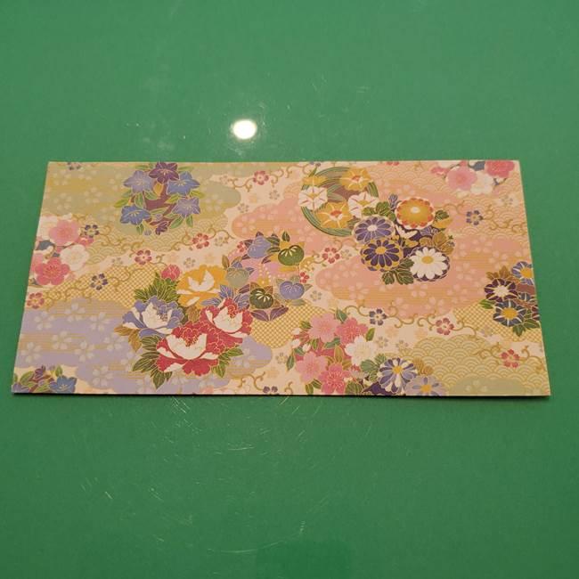 8月の折り紙 浴衣の折り方作り方①折り方(2)