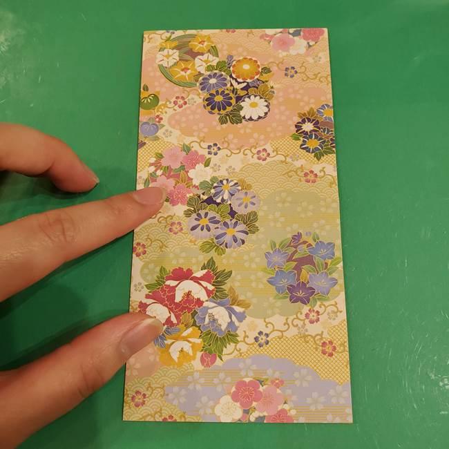 お月見団子の台の折り紙★三宝(三方)の折り方作り方(4)