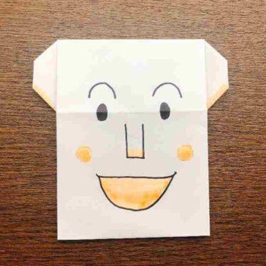 しょくぱんまん|折り紙の作り方折り方☆簡単に作れるアンパンマンキャラ