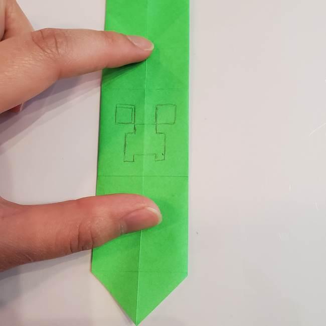 折り紙 クリーバーの折り方作り方(21)
