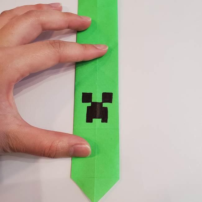 折り紙 クリーバーの折り方作り方(22)