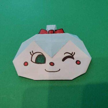 折り紙 コキンちゃんの簡単な折り方作り方☆キュートなアンパンマンキャラクター