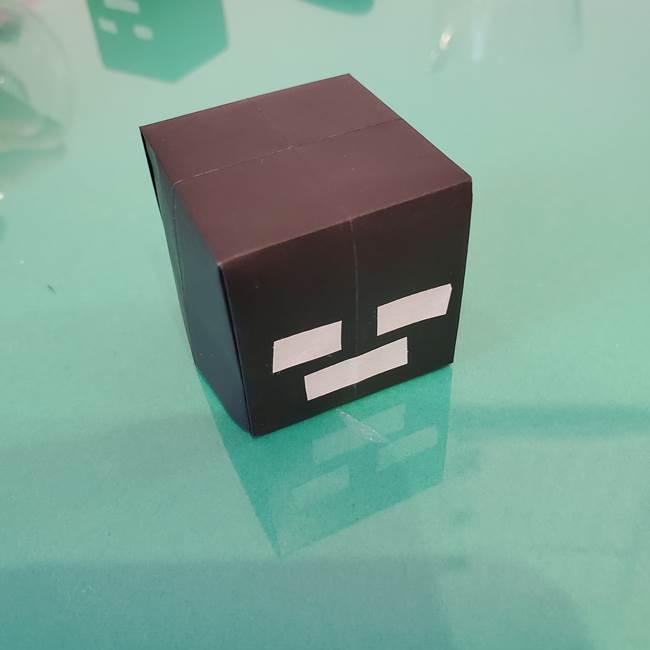 折り紙 マイクラのウィザーの簡単な折り方(10)