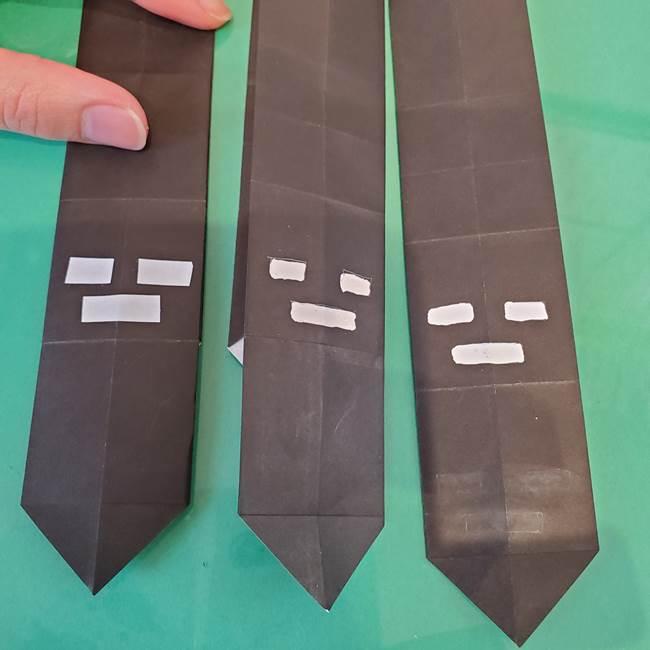 折り紙 マイクラのウィザーの簡単な折り方(9)