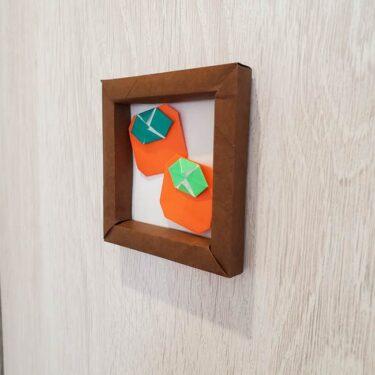 11月の折り紙 柿の壁面飾りの作り方★秋に最適なかわいいフレームを手作り