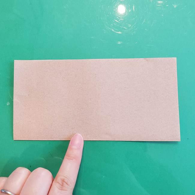 ②雲の折り紙の折り方(2)