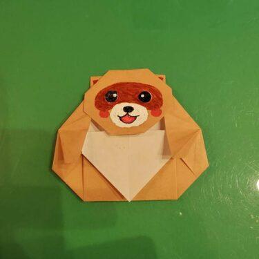 たぬきの折り紙は簡単でかわいい!顔と体を1枚で作る折り方作り方