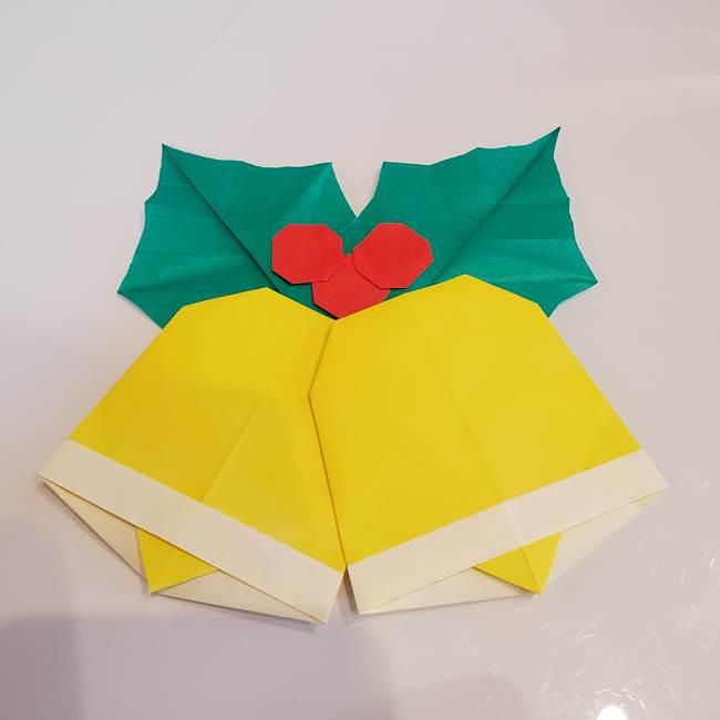 ひいらぎのクリスマスベルの折り紙の作り方は簡単★葉っぱつきでかわいい12月の製作